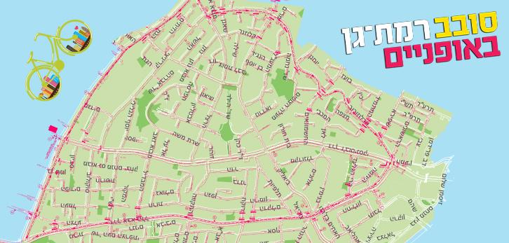 מפת חסימת כבישים בסובב רמת-גן באופניים