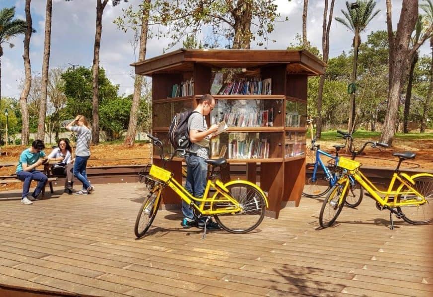 ספריה פתוחה צילומים: באדיבות הפארק הלאומי