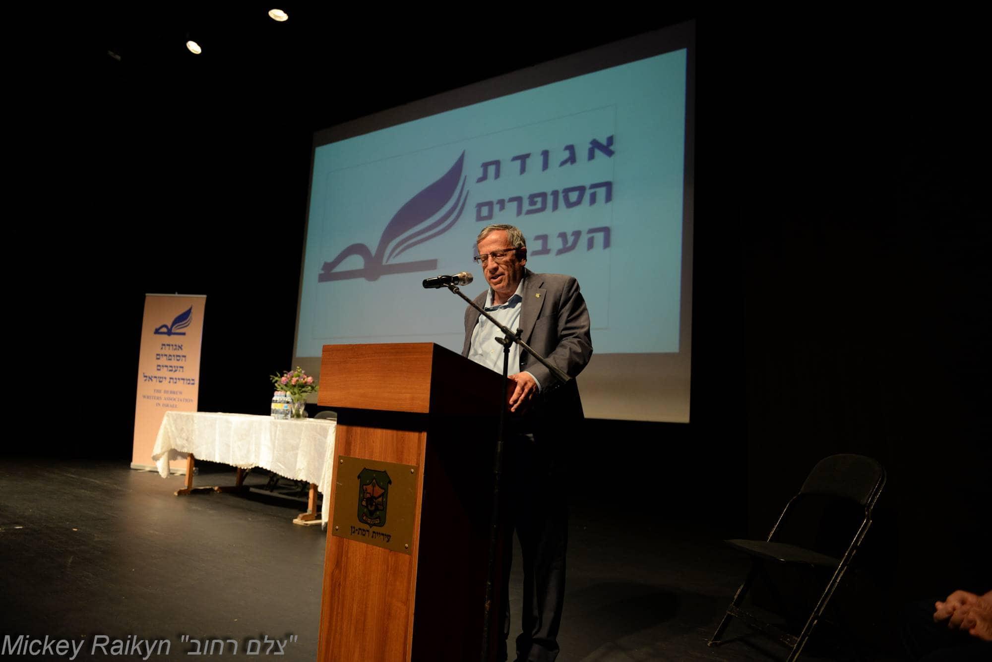 ראש העירייה בטקס סיום תחרות הכתיבה הארצית, צילום: מיקי רייקין