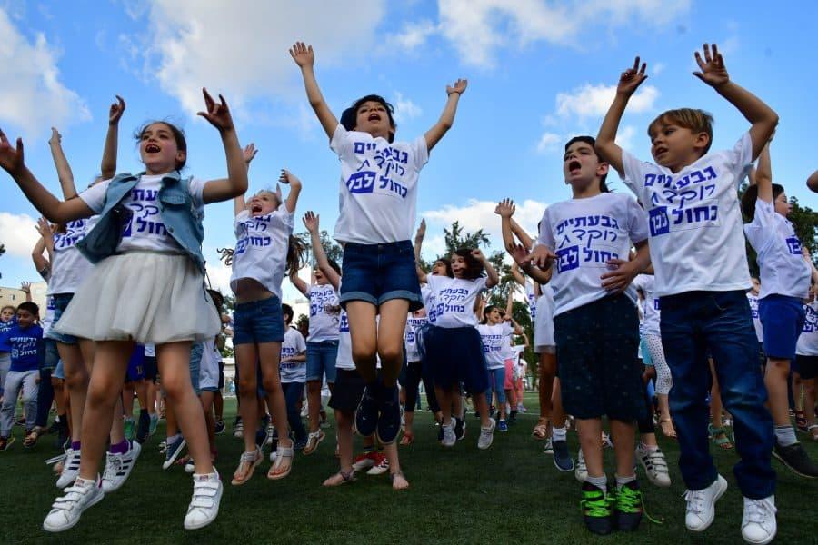 תלמידי גבעתיים רוקדים 70