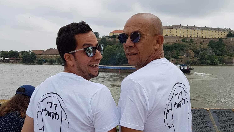 דידי הררי ותמיר בוסקילה, צילום: פרטי