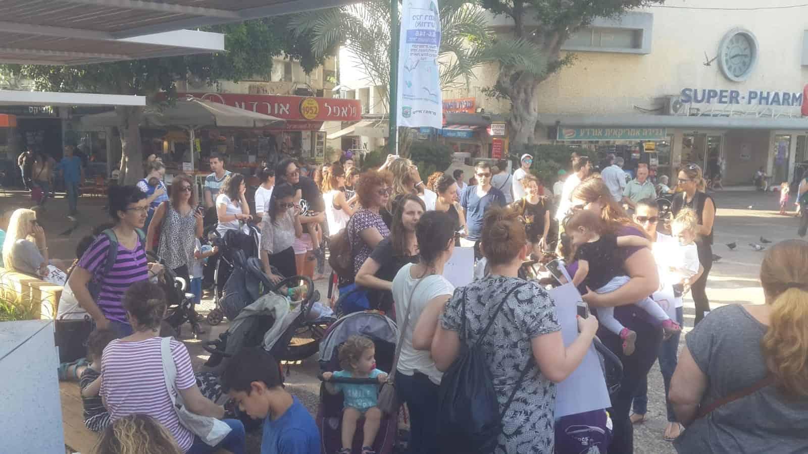 הפגנת האמהות בכיכר אורדע אמש, צילום: פרטי