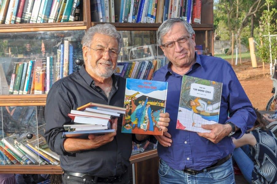 ראש עיריית רמת-גן ויוסי אלפי צילום: באדיבות הפארק הלאומי