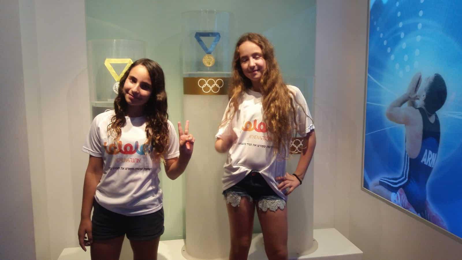 הטניסאיות הצעירות בחוויה האוליפית, צילום: באדיבות העמותה לקידום הספורט בגבעתיים