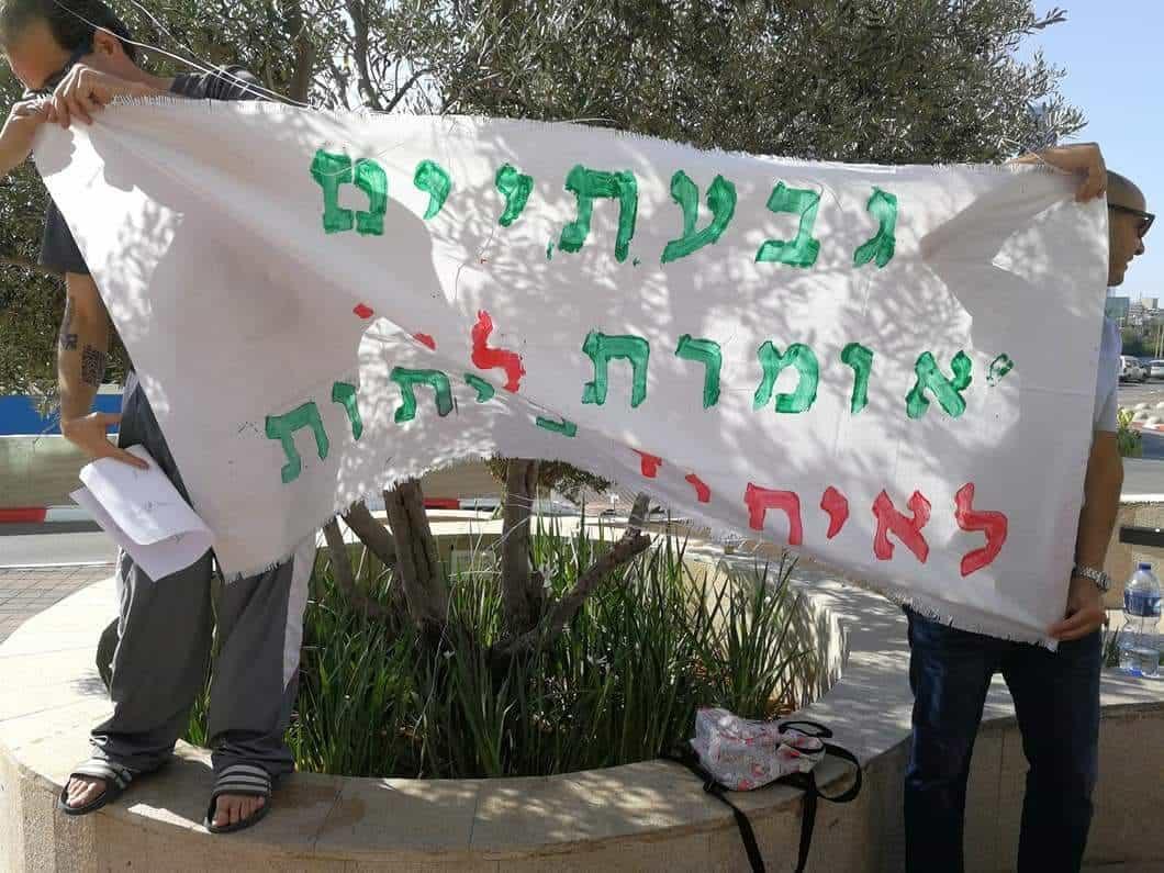 המפגינים היו רוצים לראות את ראש העירייה איתם, צילום: באדיבות הורי ברנר