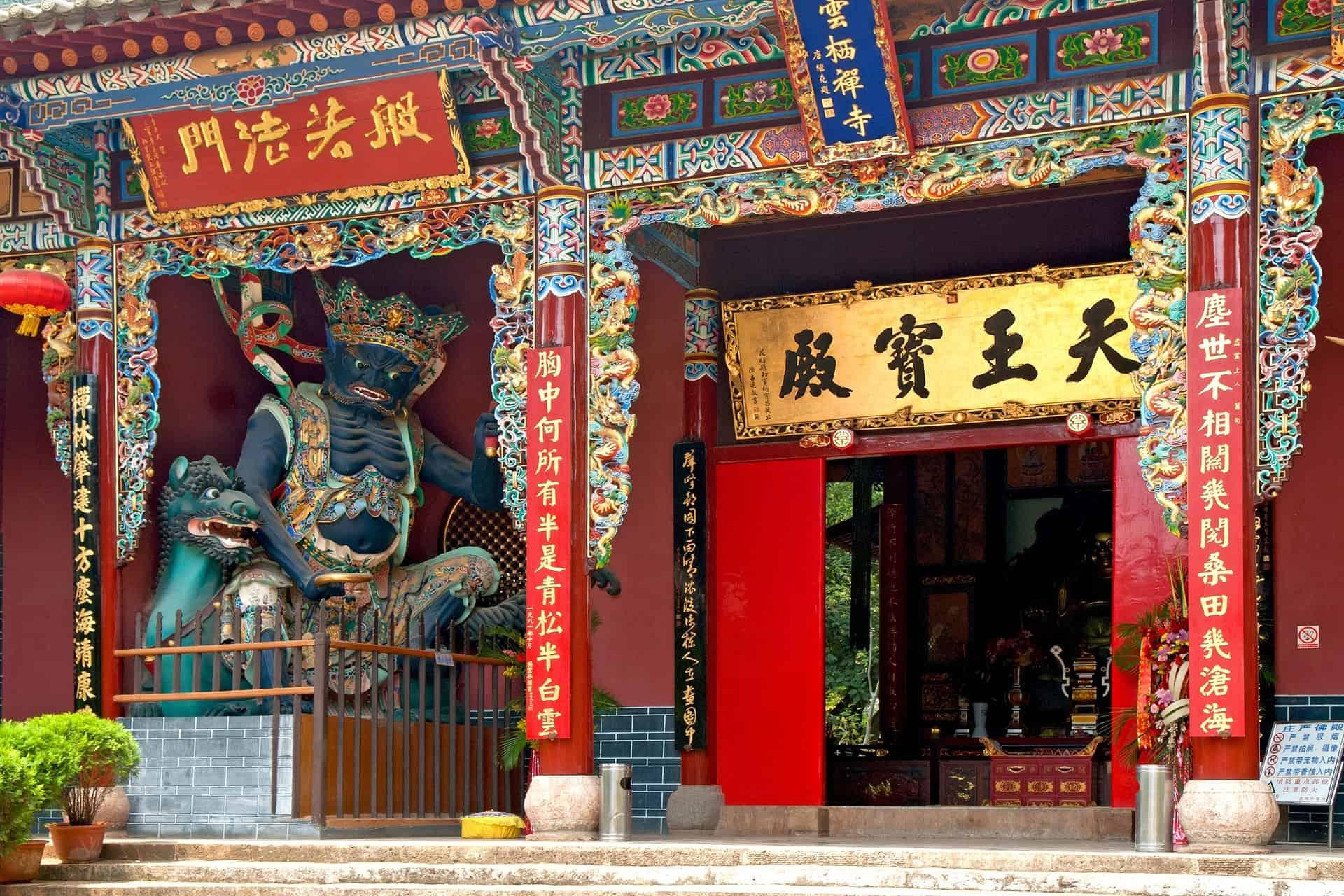 המקדש בקונמינג סין, צילום: pixabay
