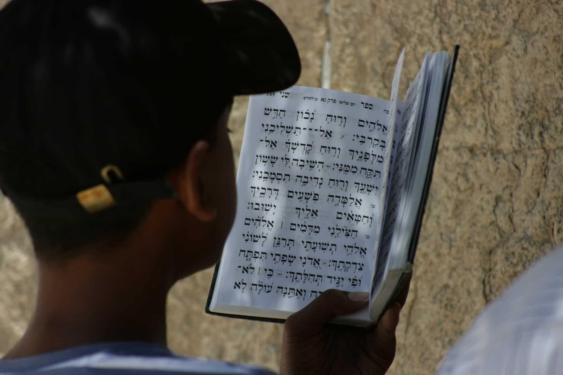 תפילות תשעה באב בירושלים, צילום אילוסטרציה