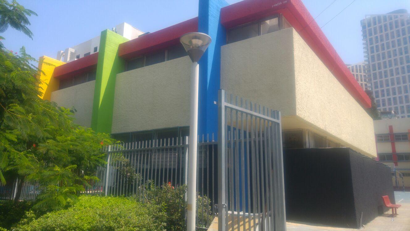 בית ספר קלעי גבעתיים